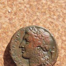 Monedas Grecia Antigua: BRUTTIUM. MONEDA GRIEGA COLONIA DEL SUR DE ITALIA. APOLO Y LEON. 8.65 GRS. Lote 262134580