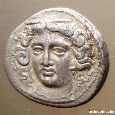 Monedas Grecia Antigua: PRECIOSA MONEDA GRIEGA DRACMA LARISSA LARISA REVERSO 2 DOS CABALLOS EX-VCOINS. Lote 262991590