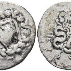 Monedas Grecia Antigua: MYSIA. PÉRGAMO. TETRADRÁCMA CISTÓFORO. 85-76 A.C. (KLEINER 35; SNG PARIS 1738-9). MBC. ESCASO. Lote 263014540