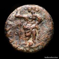 Monedas Grecia Antigua: ANTIGUA GRECIA. A CLASIFICAR. HOMBRE SOSTENIENDO CETRO.. Lote 263683610