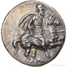 Monedas Grecia Antigua: [#897828] MONEDA, IONIA, MAGNESIA AD MAEANDRUM, DIDRACHM, 350-325 BC, RARE, EBC, PLATA. Lote 278159798