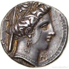 Monedas Grecia Antigua: [#897745] MONEDA, LUCANIA, METAPONTION, NOMOS, 340-330 BC, EBC, PLATA, HN ITALY:1565. Lote 278191238