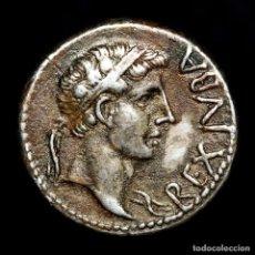 Monedas Grecia Antigua: MAURITANIA. JUBA II. DENARIO (25 A.C.-25 D.C.). AFRICA, JABALINAS.. Lote 278213568