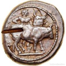 Monedas Grecia Antigua: [#867353] MONEDA, MACEDONIA, TYNTENOI, OCTODRACHM, C. 480-470 BC, EXTREMELY RARE, MBC. Lote 278223363