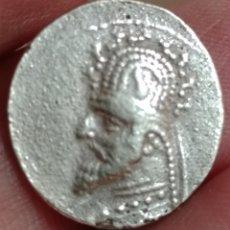 Monedas Grecia Antigua: BONITA MONEDA GRIEGA DE PLATA REINO DE PARTHIA. Lote 278954928