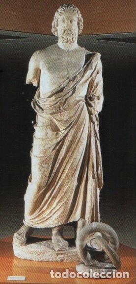 Monedas Grecia Antigua: GRIEGOS. Pérgamo - Foto 4 - 285758433