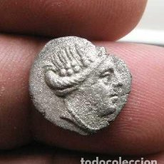Monedas Grecia Antigua: XS- ISTIEA (EUBEA, GRECIA) TETRÓBOLO DE PLATA SIGLO III-II AC 1,0 G.. Lote 288905838