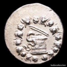 Monedas Grecia Antigua: MYSIA, PERGAMON - CISTOFORO - SERPIENTE EMERGIENDO DE CISTA MISTICA. Lote 288957083