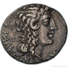 Monedas Grecia Antigua: [#970867] MONEDA, MACEDONIA (ROMAN PROTECTORATE), AESILLAS QUAESTOR, TETRADRACHM, 95-70. Lote 293594838