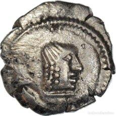 Monedas Grecia Antigua: [#970758] MONEDA, ARABIA FELIX, HIMYARITES, THA'RĀN YA'ŪB YUHAN'IM, QUINARIUS, 175-215. Lote 293595293
