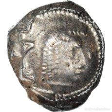 Monedas Grecia Antigua: [#970739] MONEDA, ARABIA FELIX, HIMYARITES, THA'RĀN YA'ŪB YUHAN'IM, QUINARIUS, 175-215. Lote 293604978