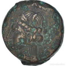 Monedas Grecia Antigua: [#909505] MONEDA, CARTHAGE, ZEUGITANE, SHEKEL, EBC, BRONCE, SNG-COP:265. Lote 295422053