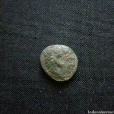 Monedas Grecia Antigua: GRIEGA. Lote 295498948