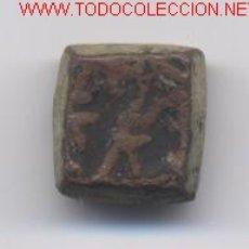 Monedas hispano árabes: 286- PONDERAL- HISPANO ARABE. Lote 1527253