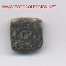 Monedas hispano árabes: PONDERAL-HISPANO ARABE- CUADRADO. Lote 2508284