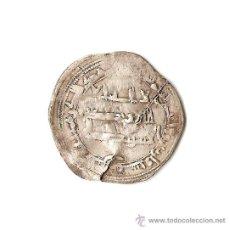 Monedas hispano árabes: MONEDA ARABE. Lote 27235194