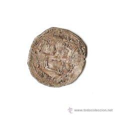 Monedas hispano árabes: MONEDA ARABE. Lote 27235195