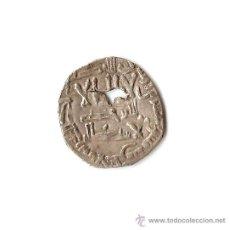 Monedas hispano árabes: MONEDA ARABE. Lote 27235197