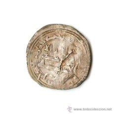 Monedas hispano árabes: MONEDA ARABE. Lote 27235198