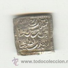 Monedas hispano árabes: 1-BONITO MILLARES CRISTIANO. IMITACION DEL DIRHEM ALMOHADE. ACUÑACION DEL SIGLO XII. Lote 22916626