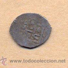 Monedas hispano árabes: N36 - MONEDA HISPANO ÁRABE EN PLATA. Lote 26309883