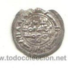Monedas hispano árabes: 4- MEDIO DIRHEM A CLASIFICAR. Lote 26117474