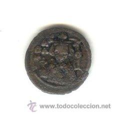 Monedas hispano árabes: PRIMEROS TIEMPOS DEL ISLAM AL ANDALUS FELUS TIPO FOLLIS BIZANTINO CECA EMESA HIMS SIRIA. Lote 22238139