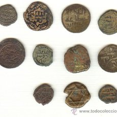 Monedas hispano árabes: LOTE DE ONCE PIEZAS A CLASIFICAR. Lote 25668466
