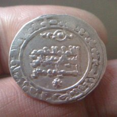 Monedas hispano árabes: DIRHEM ABDERRAMAN III AÑO 338 H. Lote 26555232