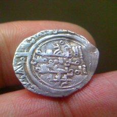 Monedas hispano árabes: ZIRI . DIRHEM HIXAM II A NOMBRE DE ZIRI ,381H.. Lote 26675413