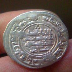 Monedas hispano árabes: IMPECABLE DIRHEM HIXAM II AÑO 381 H.. Lote 27365040