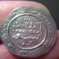 Monedas hispano árabes: DIRHAM AL HAKAM 352 H,. Lote 27549107