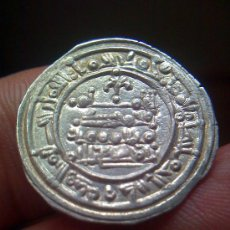 Monedas hispano árabes: MUHAMAD II .AÑO 399 H,. Lote 27767338