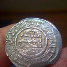 Monedas hispano árabes: HIXAM II AÑO 381 H.. Lote 27767473