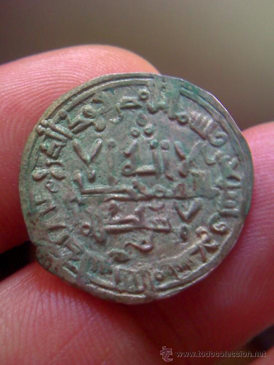 Monedas hispano árabes: HIXAM II año 379 h - Foto 2 - 27767569