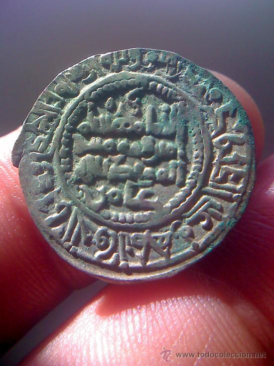 Monedas hispano árabes: HIXAM II año 379 h - Foto 3 - 27767569