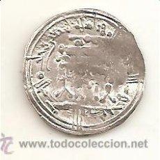Monedas hispano árabes: EXCELENTE DIRHEM. CECA DE MEDINA. Lote 28264007