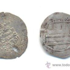 Monedas hispano árabes: DOS DIRHEMS A CLASIFICAR. BARATOS.. Lote 30371538