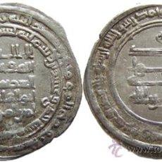 Monedas hispano árabes: *** BONITO Y MUY ESCASO DIRHEM DE MUHAMMAD AL-QADIR 321H SHIRAZ. CALIFATO ABÁSIDA ***. Lote 31764911