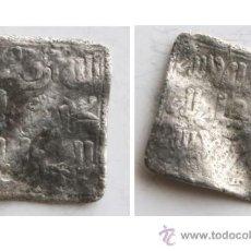 Monedas hispano árabes: DIRHAM SIN IDENTIFICAR - ALMOHADE O GRANADA. Lote 88680275