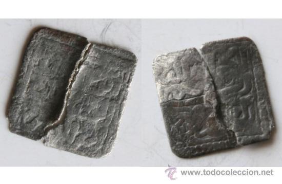 DIRHAM SIN IDENTIFICAR - ALMOHADE O GRANADA (Numismática - Hispania Antigua - Hispano Árabes)