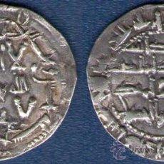 Monedas hispano árabes: DIRHEM AÑO 201 H - VIVES.-109 AL HAQUEM I AL ANDALUS MBC+ AG . Lote 33428896