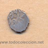MONEDA 402 - MACUQUINA ÁRABE DE PLATA - MEDIAVAL - MEDIDAS SOBRE 10 MM PESO SOBRE 0.5 GRMS - COB A (Numismática - Hispania Antigua - Hispano Árabes)