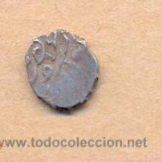 Monedas hispano árabes: MONEDA 402 - MACUQUINA ÁRABE DE PLATA - MEDIAVAL - MEDIDAS SOBRE 10 MM PESO SOBRE 0.5 GRMS - COB A. Lote 35641515