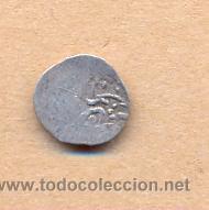 MONEDA 403 - MACUQUINA ÁRABE DE PLATA - MEDIAVAL - COB ARABIC SILVER - MEDIEVAL - MEASURES 10 MM WE (Numismática - Hispania Antigua - Hispano Árabes)
