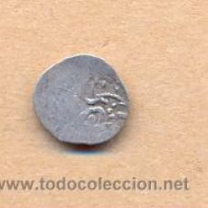Monedas hispano árabes: MONEDA 403 - MACUQUINA ÁRABE DE PLATA - MEDIAVAL - COB ARABIC SILVER - MEDIEVAL - MEASURES 10 MM WE. Lote 35642162