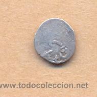 Monedas hispano árabes: MONEDA 403 - MACUQUINA ÁRABE DE PLATA - MEDIAVAL - COB ARABIC SILVER - MEDIEVAL - MEASURES 10 MM WE - Foto 2 - 35642162