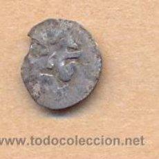 Monedas hispano árabes: MONEDA 404 - MACUQUINA ÁRABE DE PLATA - MEDIAVAL - COB ARABIC SILVER - MEDIEVAL - MEASURES 15 X 12 . Lote 35642330