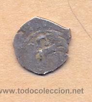 MONEDA 405 - MACUQUINA ÁRABE DE PLATA - MEDIAVAL - COB ARABIC SILVER - MEDIEVAL - MEASURES 15 X 13 (Numismática - Hispania Antigua - Hispano Árabes)