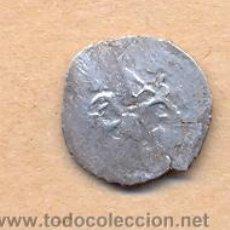 Monedas hispano árabes: MONEDA 406 - MACUQUINA ÁRABE DE PLATA - MEDIAVAL - COB ARABIC SILVER - MEDIEVAL - MEASURES 15 X 15 . Lote 35642747
